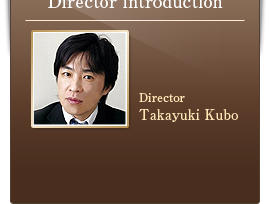 Director Induction